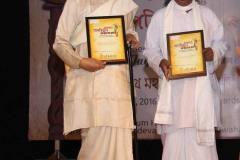 Felicitation to Late Bhadra Krishna Goswami - Chief Advisor of Satkara and Sri Jitendra Nath Pradhani - President of Asom Sattra Mahasabha